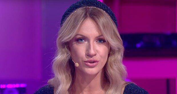 Леся Нікітюк, скріншот: Youtube