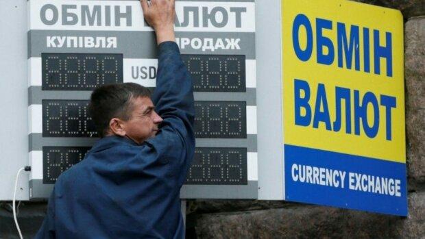 Курс валют на 1 января: гривна сдулась после Нового года