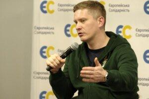 Максим Саврасов: биография и досье, компромат, скриншот из Фейсбук
