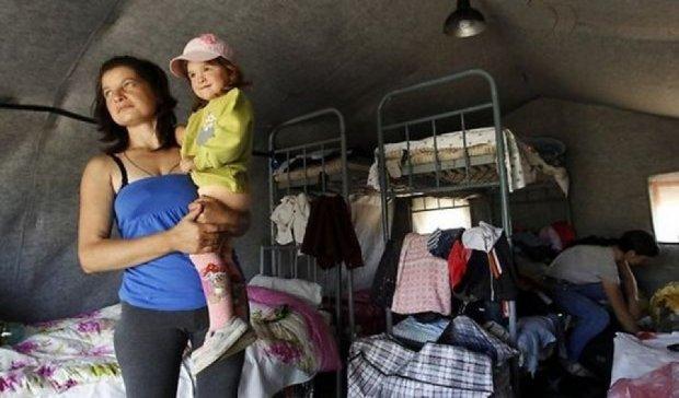Россия закрывает пункты временного пребывания беженцев из Украины