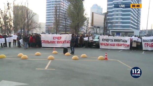 """Активісти провели два мітинги проти призначення """"смотрящего"""" Кучера на посаду президента """"Укрбуду"""""""