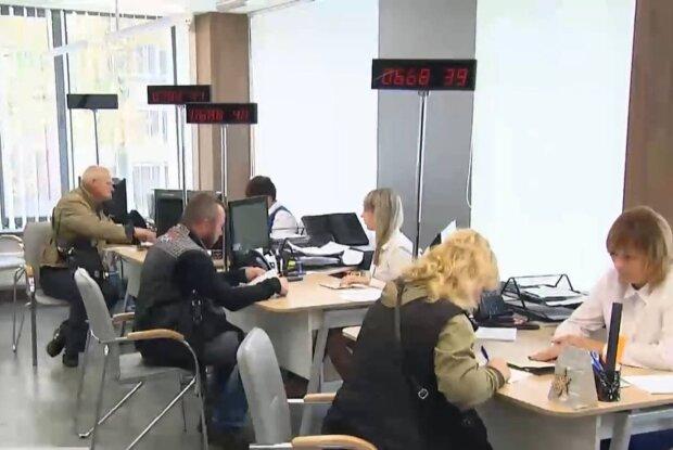 Люди / скріншот з відео