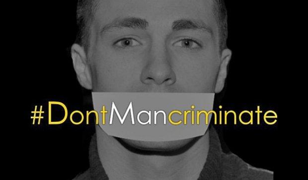 У мережі запустили програму проти дискримінації чоловіків (фото,відео)