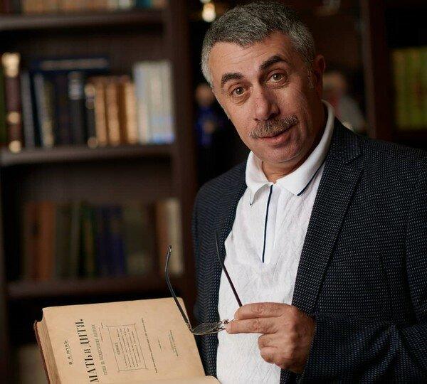 Доктор Комаровський, фото з вільних джерел