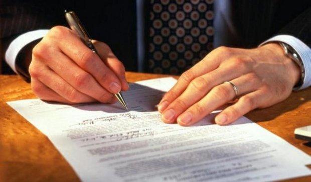 Нідерланди ратифікували угоду про асоціацію Україна-ЄС