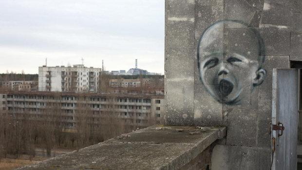 Містична історія Чорнобиля