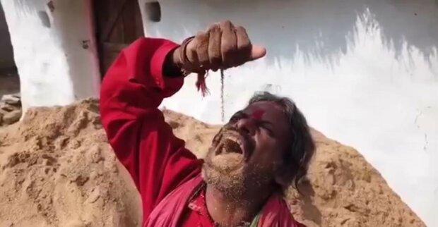 Нукала Котешвара Рао, скриншот из видео