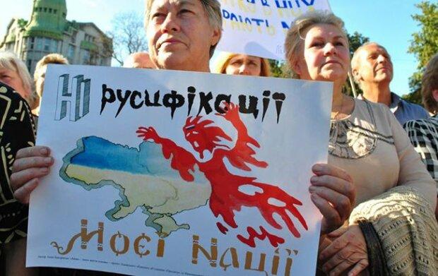 А как же украинский? Почти 70% украинцев проголосовали за свободное использование русского языка