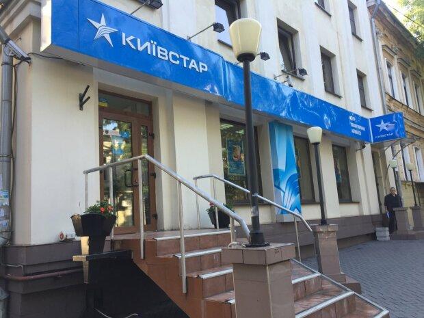 """""""Я офіційно проклинаю Kyivstar"""": оператор познущався над абонентом, розгорається скандал"""