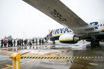 Залишили без їжі, води та грошей: авіакомпанія Ryanair влаштувала дикі випробування пасажирам в Україні