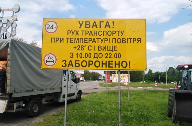 Публикация страницы Службы автомобильных дорог в Харьковской области: Facebook.