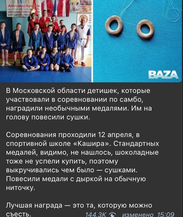 Змагання в Росії, фото: BAZA