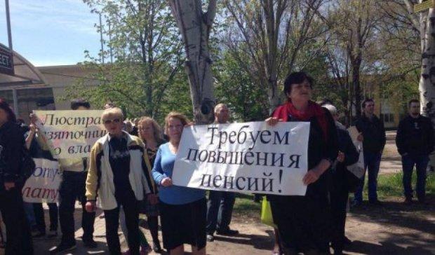 У Запоріжжі на мітингу побилися Антимайдан і Самооборона