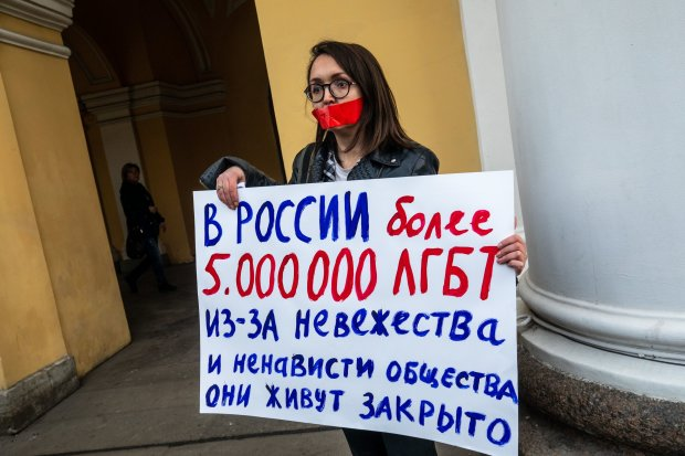 У Санкт-Петербурзі схопили головного підозрюваного у вбивстві проукраїнської активістки Григор'євої: хто він