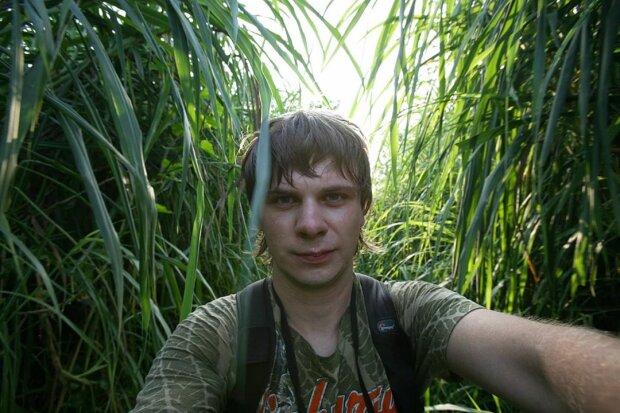 Комаров, фото з вільних джерел