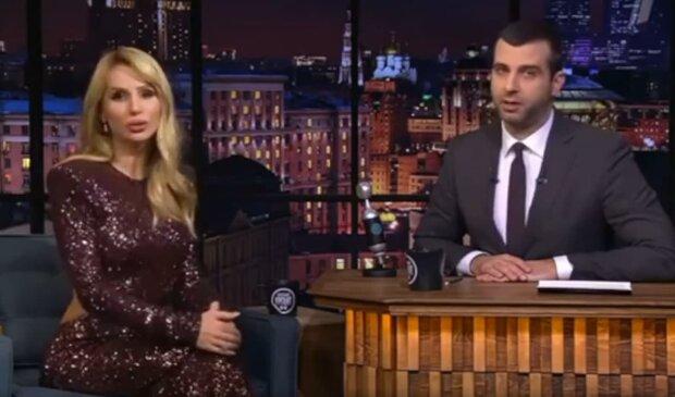 Светлана Лобода, Иван Ургант, скриншот с видео
