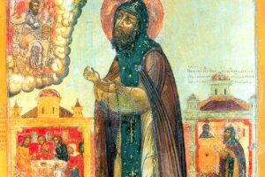 Святой Иринарх, фото: ikona7.ru