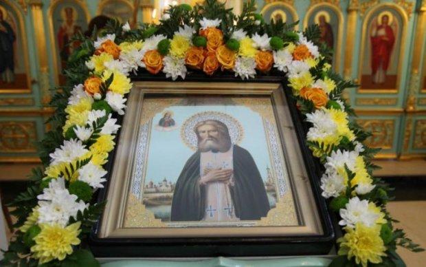 День памяти Серафима Саровского 2018: история и приметы