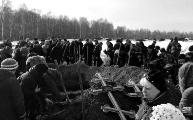 """Заплати за деда: чинуши заставят украинцев выплачивать """"мертвые"""" кредиты"""