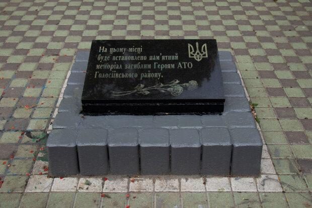 Зробили все, що могли: як зараз виглядає пам'ятник загиблим воїнам АТО в Києві