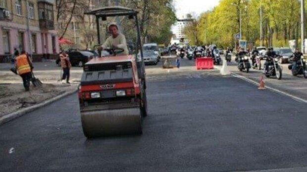 Ремонт дороги, фото: Facebook