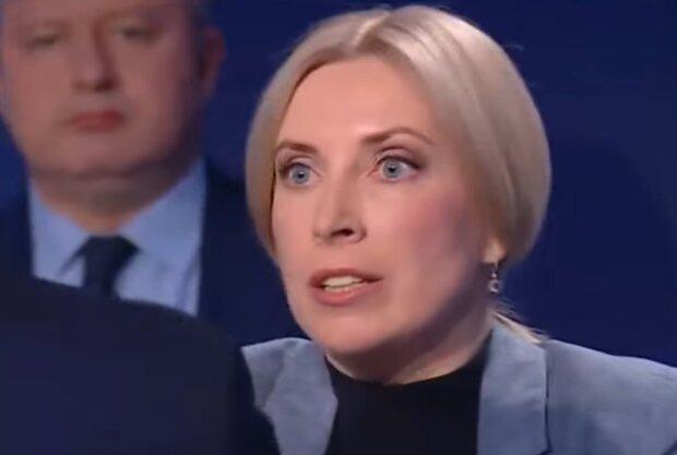 Ірина Верещук, скріншот: YouTube