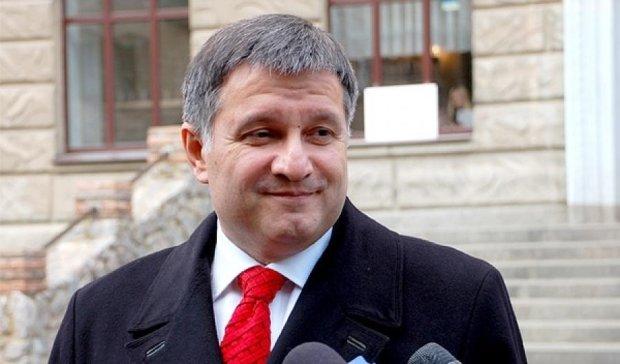 Аваков готовит государственный переворот в Украине