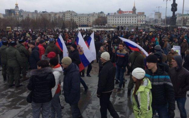 Акция против Медведева: россияне адаптировали известный украинский лозунг