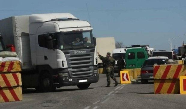 На Донбассе процветает контрабанда украинских продуктов