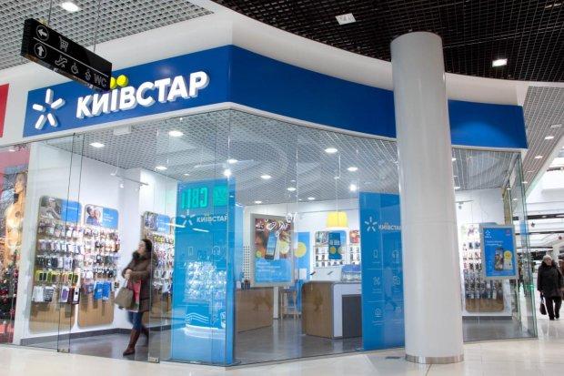 """Kyivstar окончательно погряз в позоре и жадности: """"Фуфло впаривают, деньги – на ветер"""""""