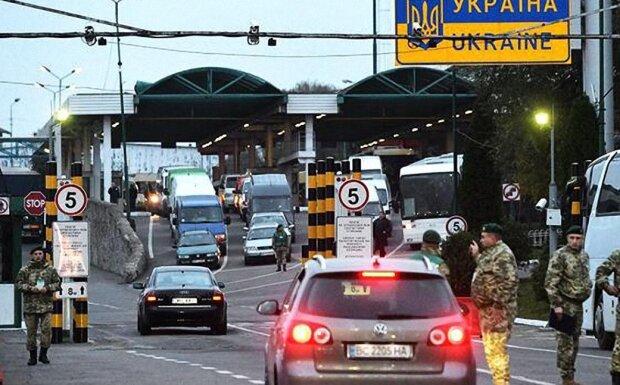 Державний кордон, скріншот: YouTube
