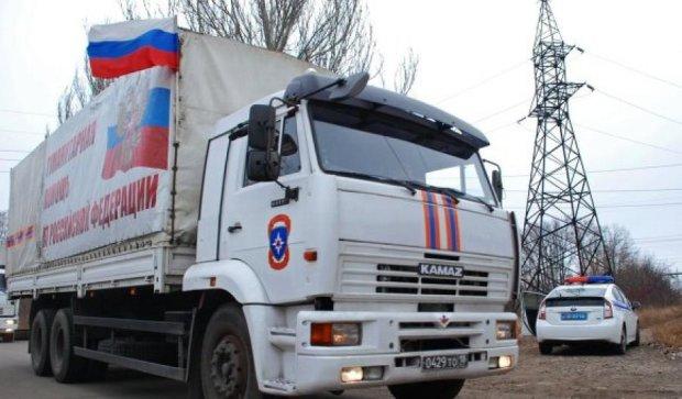 Черговий гумконвой Росії вторгся на Донбас