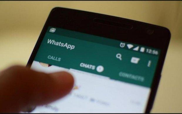 WhatsApp заставит платить за сообщения