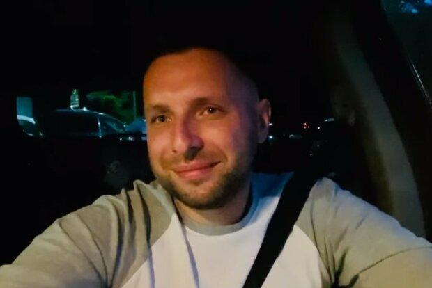Володимир Парасюк, скріншот відео