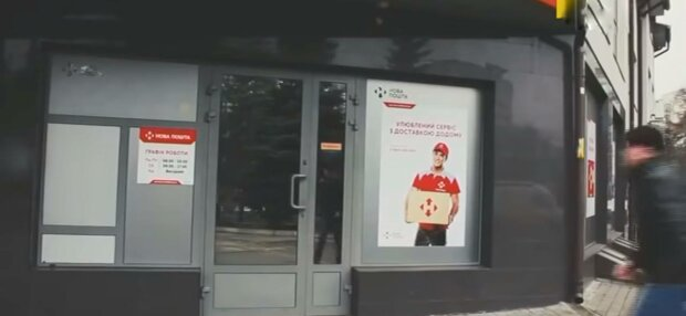 Нова Пошта, фото: скріншот з відео