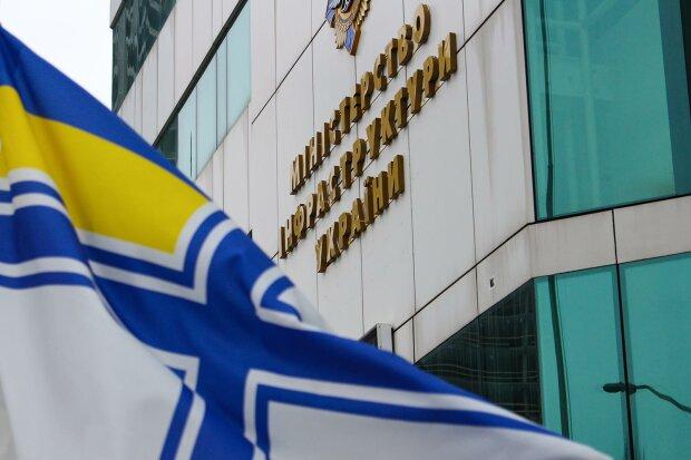 Министерство инфраструктуры Украины \\ фото Министерство инфраструктуры