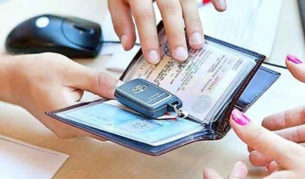 Сервисные центры МВД выдавать водительские удостоверения с июля