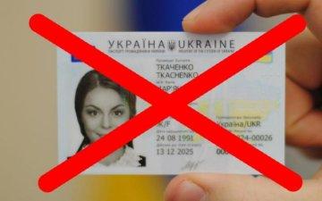 Україну позбавлять безвізу. Але це не точно