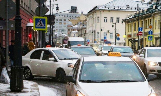 Таксі, скріншот: YouTube