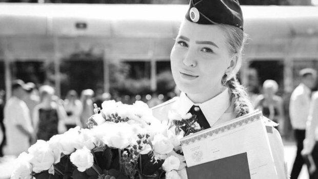 В Сочи покончила жизнь самоубийством 23-летняя сотрудница МВД: известна причина гибели