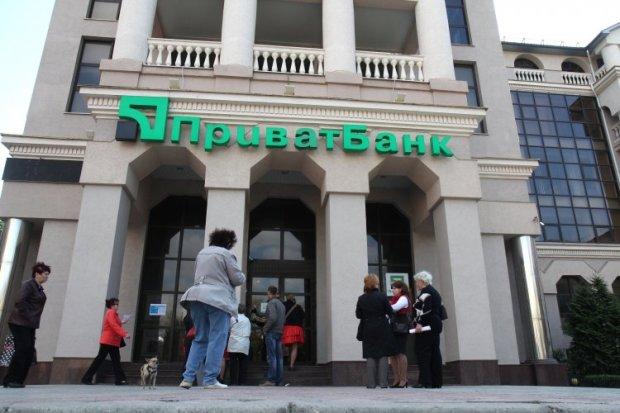 ПриватБанк обвинили в мошенничестве: выставили на торги