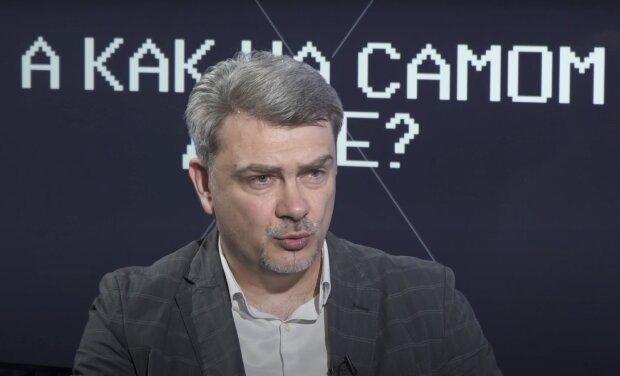 Руслан Осипенко