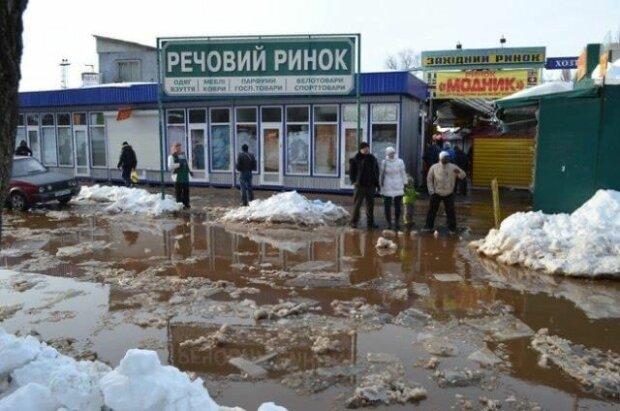 Рынок, фото: Facebook
