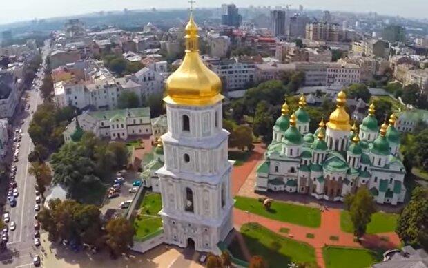Київ, кадр з відео