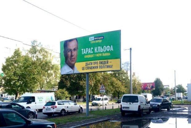 У Львові слуги Зеленського втопили себе в ямах перед виборами