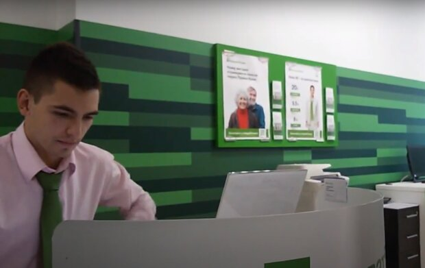 Приватбанк, скріншот з відео