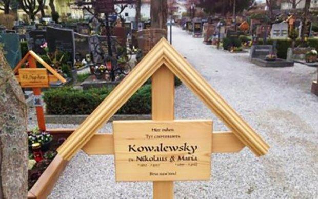 В Австрии спасли могилу министра УНР