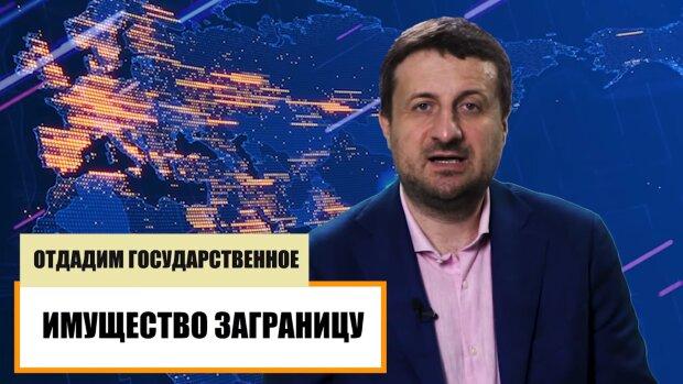 Тарас Загородній