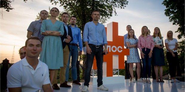 У Вакарчука не подают голос: молодая партия отказалась голосовать за скандальные законы
