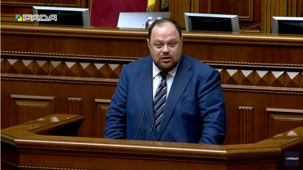 Руслан Стефанчук - скріншот
